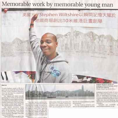 Memorable work by memorable young man - Media archive