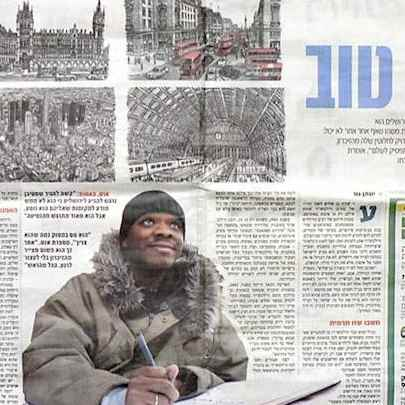 archive/full/91.jpg - Stephen Wiltshire media archive