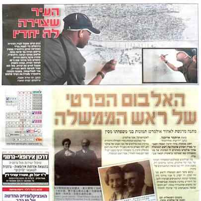 Yedioth Ahronoth III - Media archive