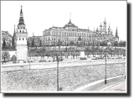 The Kremlin Palace, Moscow 1990 - Originals for sale