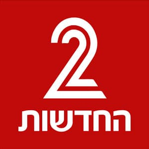 Channel 2, Israel