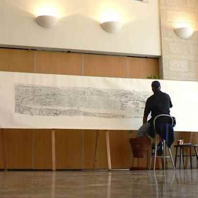 image_library/full/two_third_way_through_Jerusalem.jpg - Stephen Wiltshire media archive