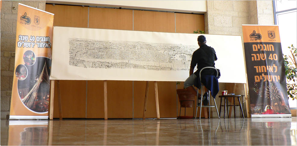 Stephen Wiltshire drawing Jerusalem