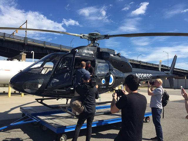 New York Heliport