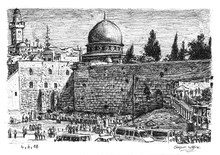 Wailing Wall Jerusalem (A4 print) with White mount (A4)