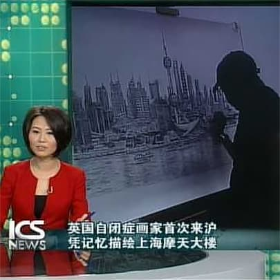 Stephen in Shanghai (ICS) - Stephen Wiltshire videos - Download now